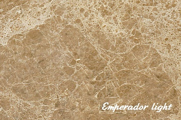 Мрамор Emperador Light Spain