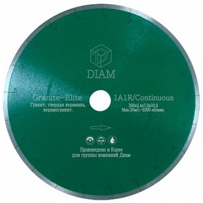 Алмазный диск GRANITE-ELITE Diam